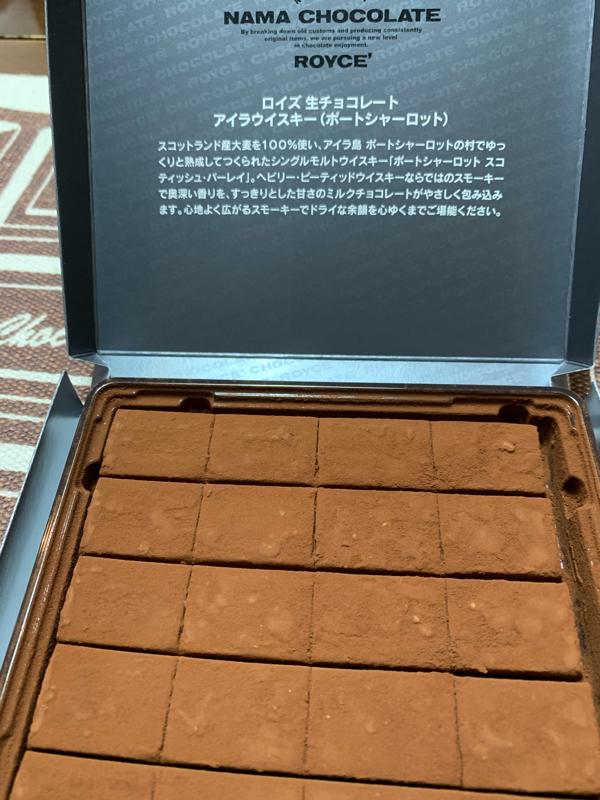 チョコレートと準チョコレートの違いとは?#10
