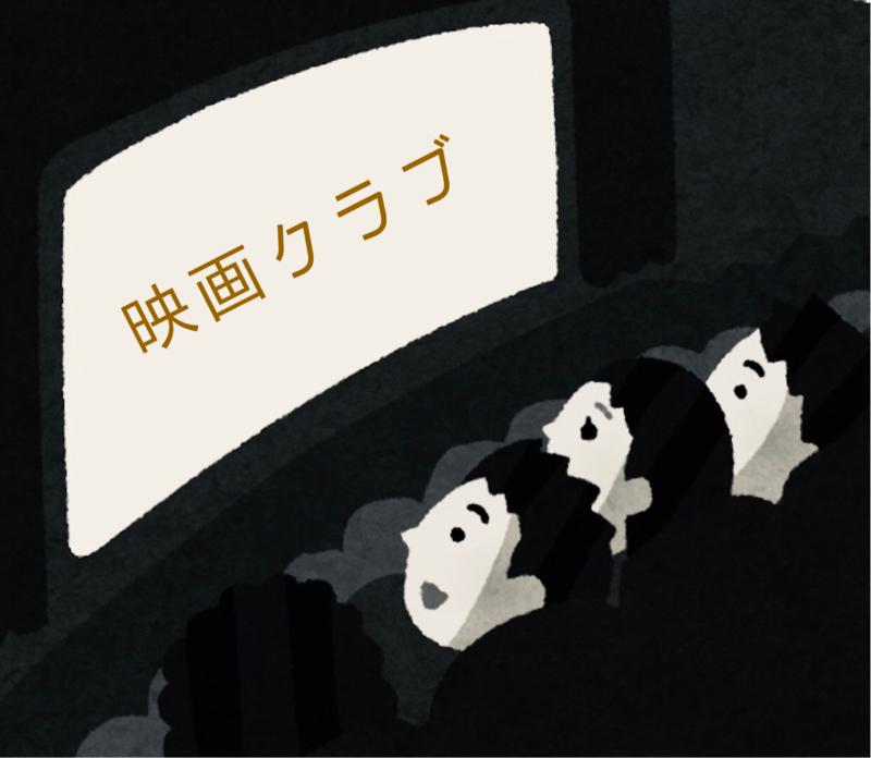 第13回クレヨンしんちゃん映画