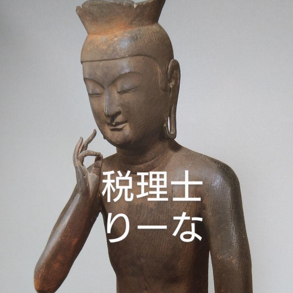 【36】ビックリマンと弥勒菩薩