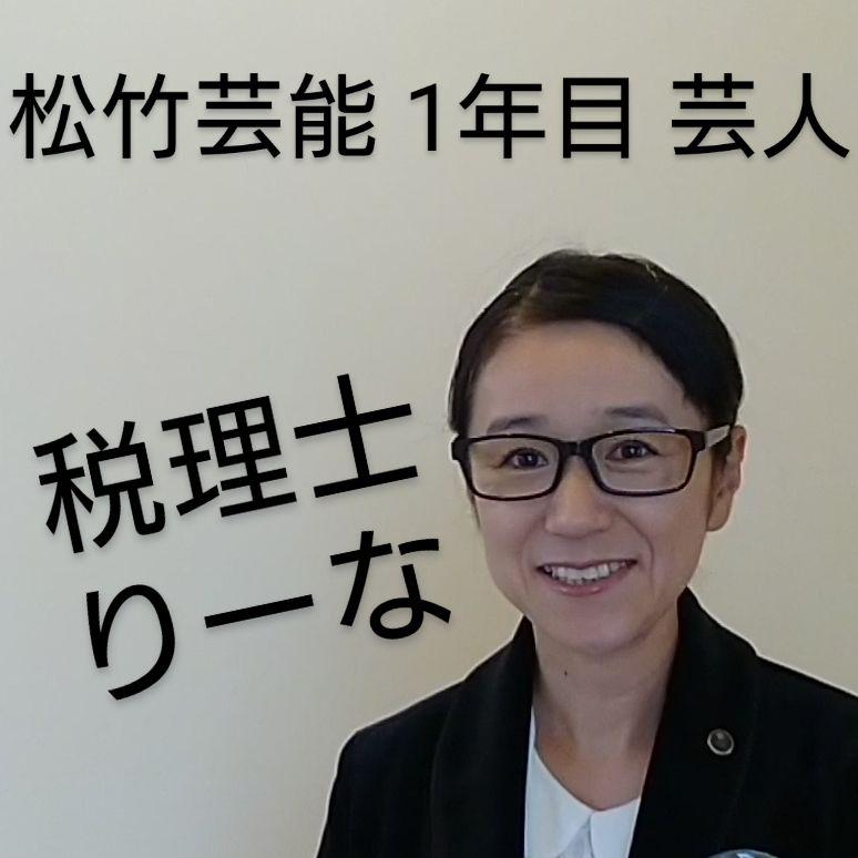 【37】バイト掛け持ちしてる人の確定申告!
