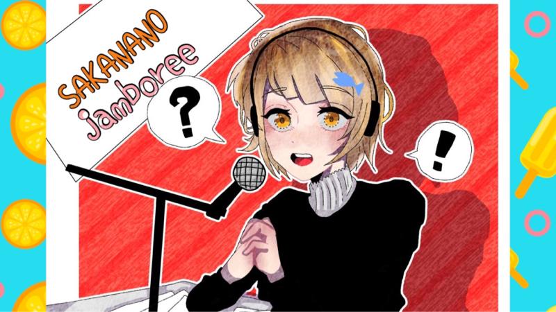 #5 SAKANANO jamboreeラジオ【読書の秋】