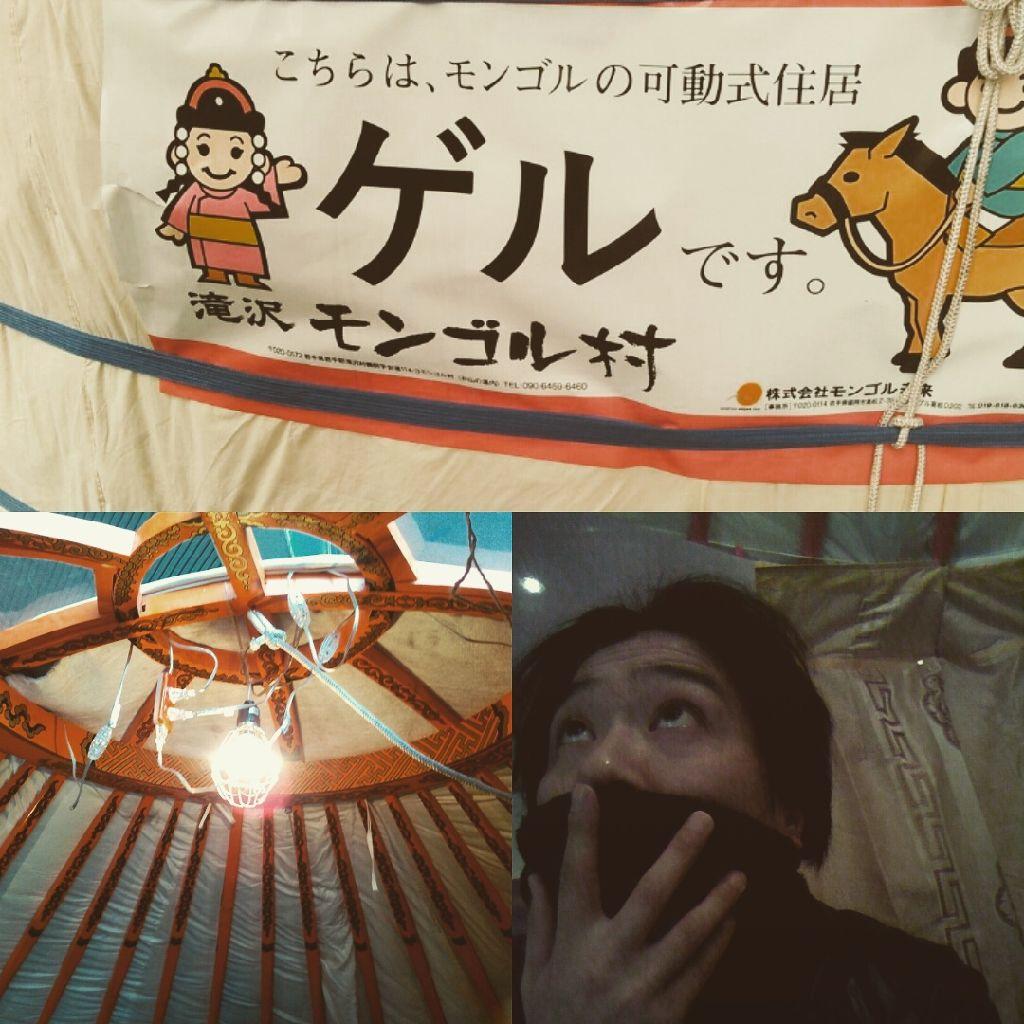 #6モンゴル村行きたいよねって話