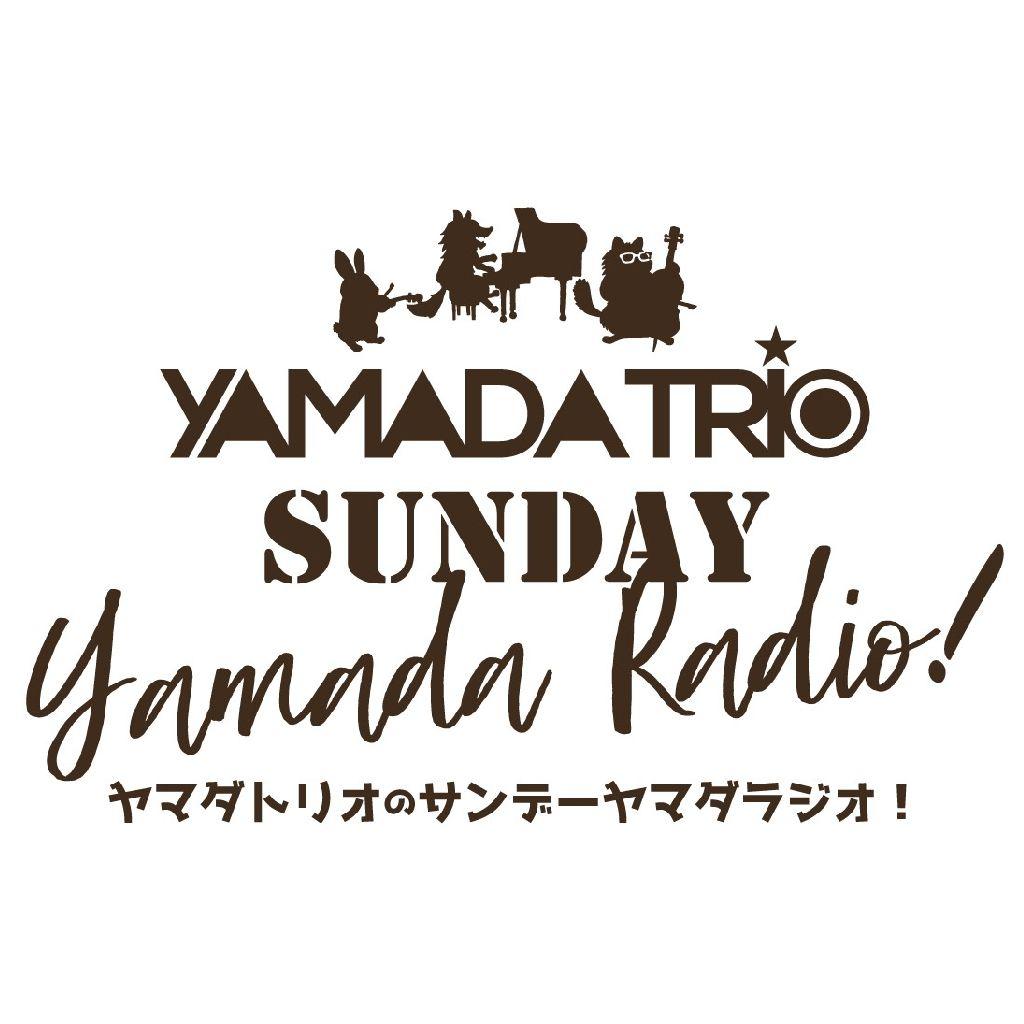 #ラジオトーク百物語 〜山田慶一篇〜