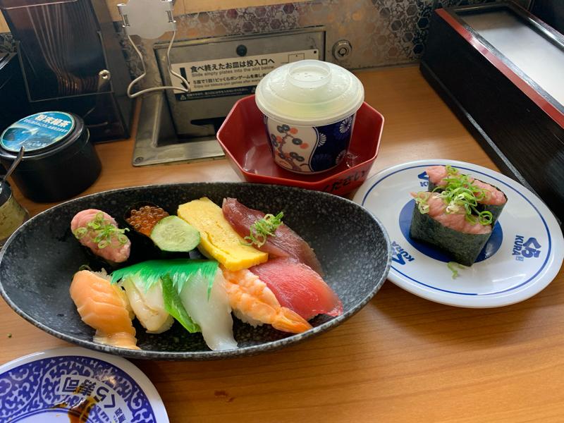 #11 くら寿司