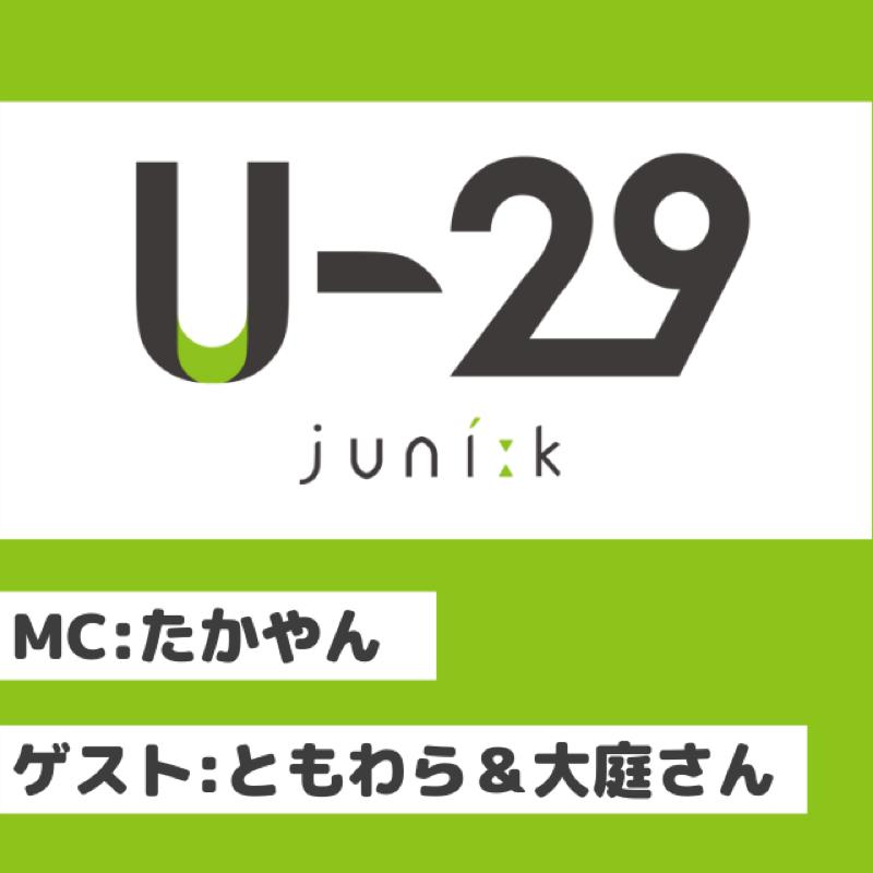 第7回 ラジオ部メンバー紹介!!