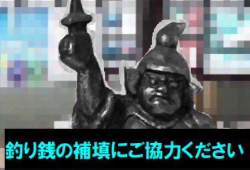 毘沙門ハスキーの!くだ巻き放談!!