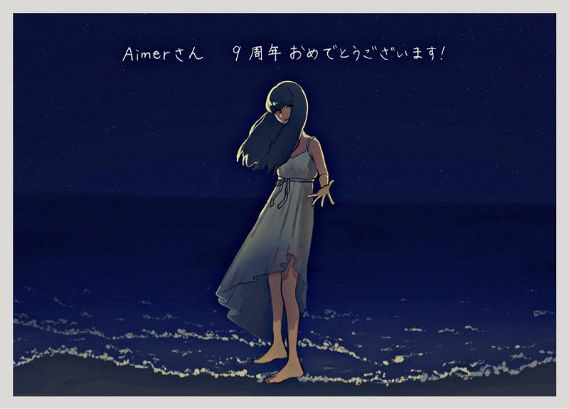 SPARK-AGAIN/Aimerの感想