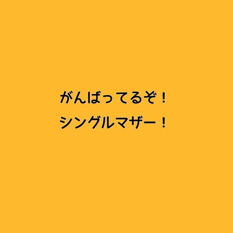 #3シングルマザーで困ったこと~温泉、プール編~