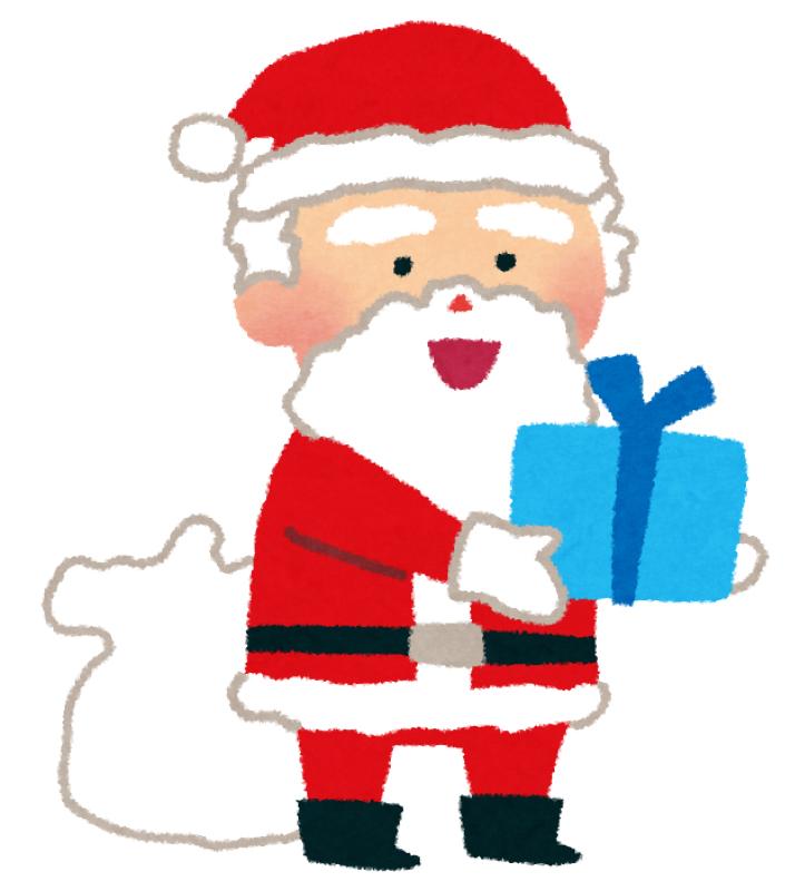 【3】忘れられないクリスマスの思い出