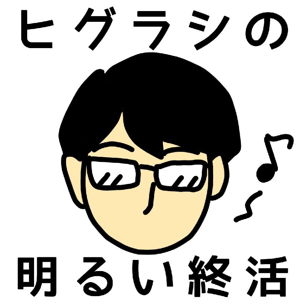 No.95 午後のライブ配信もどき~在宅ワークのお供に足元ヒーターはいかが?~