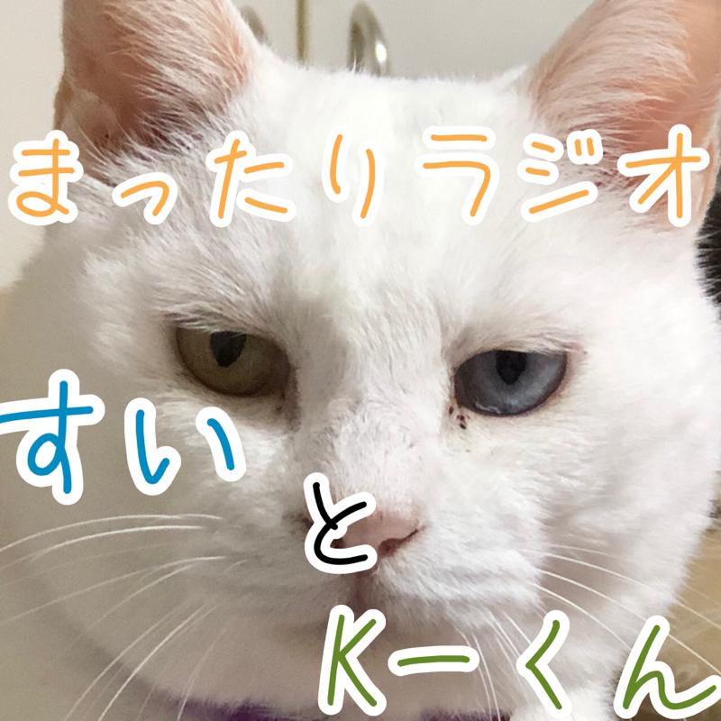 【夜のお散歩】 第2回!イケボ選手権!!