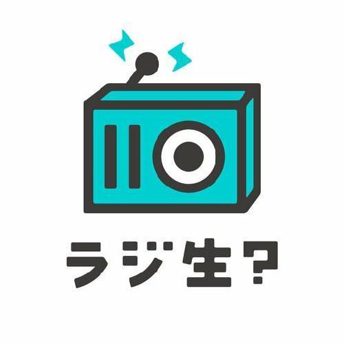 【朗読】江戸川乱歩/人間椅子ラスト