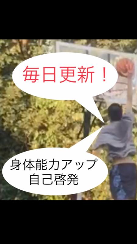 Streetball phrase