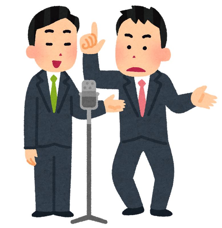 12月1日 インタビュー企画   〜お笑い養成所の芸人〜