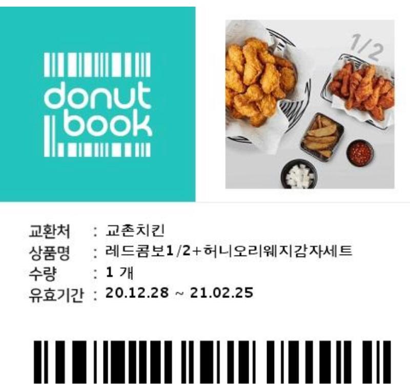 #70 韓国の年末年始の風景、お正月は2回ある⁉︎
