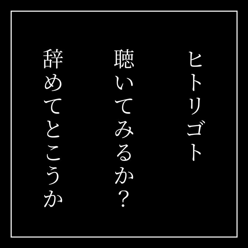 #6 シャニマスのライブめちゃ良かった!!