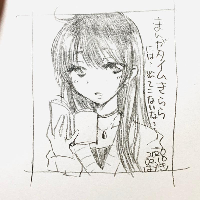 #60 美少女ダのひとりごとラジオ!!!