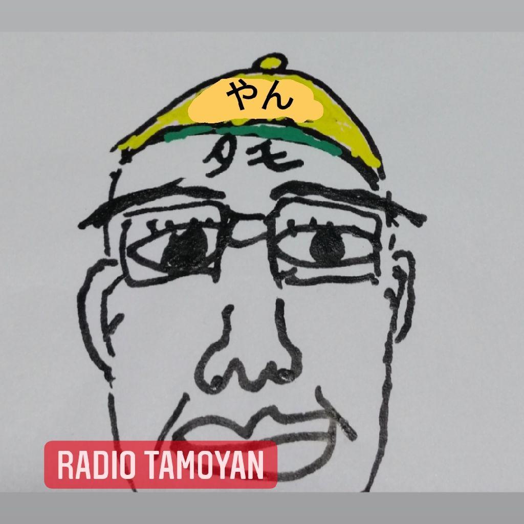 PodcastにUPできない。なぜ?