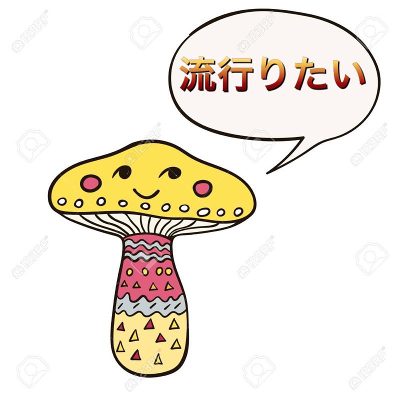 小話ワイチンパン #6