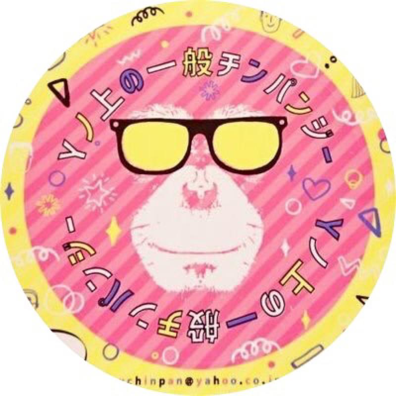 小話ワイチンパン #10