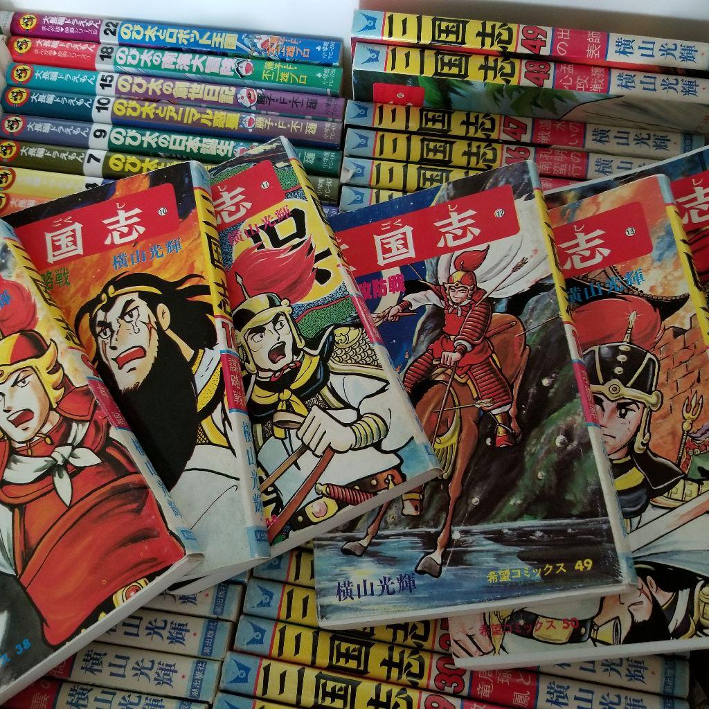 #3 日本絵画に大きな影響を与えたのは「横山○○」!