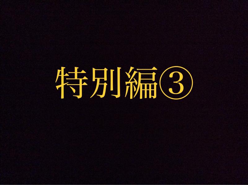特別編シリーズ〜⚽️ドイツでサッカーをするまでの道のり🇩🇪〜 Episode③