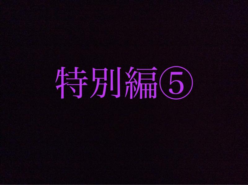 特別編シリーズ〜⚽️ドイツでサッカーをするまでの道のり🇩🇪〜Episode⑤