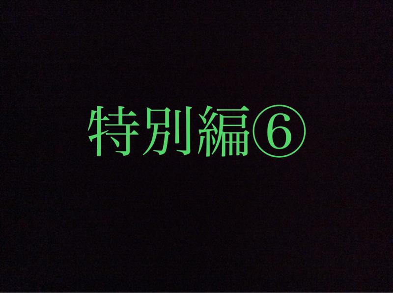 特別編シリーズ〜⚽️ドイツでサッカーをするまでの道のり🇩🇪〜Episode⑥