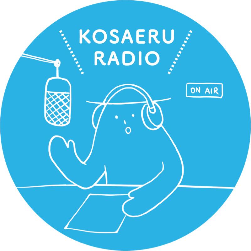 【宮沢賢治】と音楽(レコード)の密接な関係