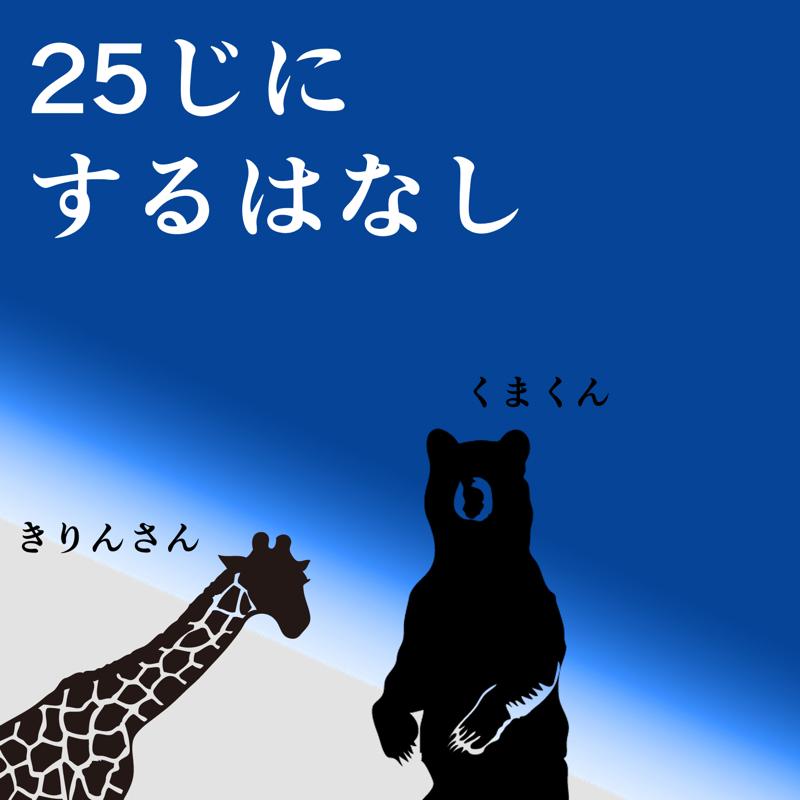 【映画ネタバレ】ロシャオヘイ戦記の感想