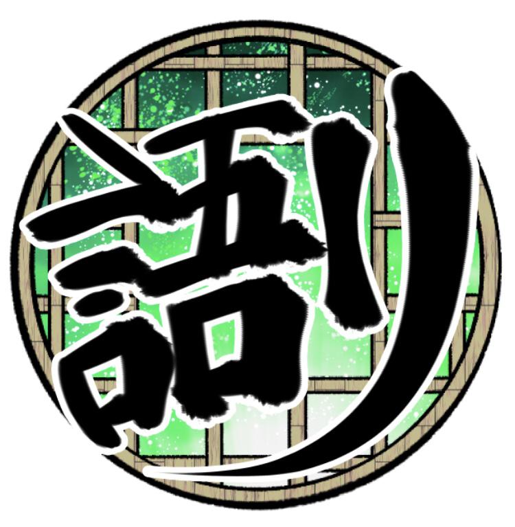 vol.5 アイカツ語り #1