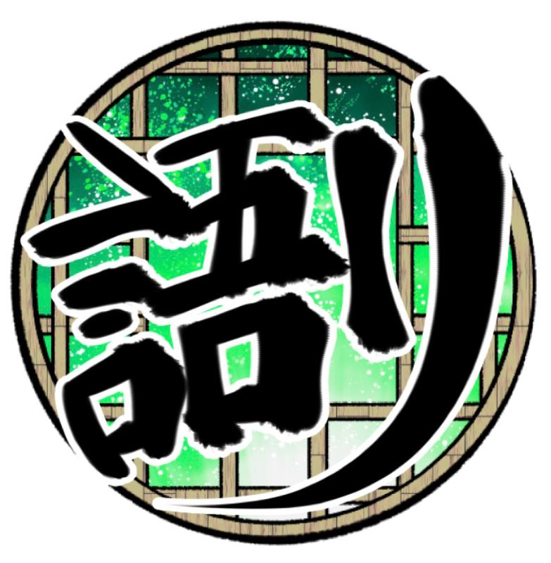 vol.12 金カムアニメ語り #2