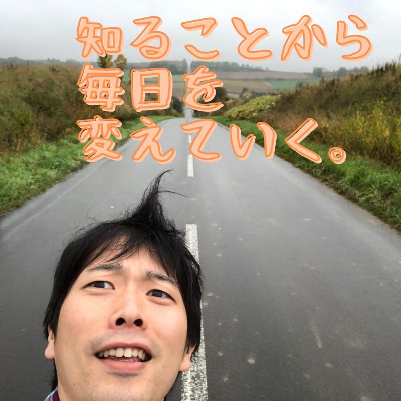 NO.7 雑談と田舎のメンタルケア事情