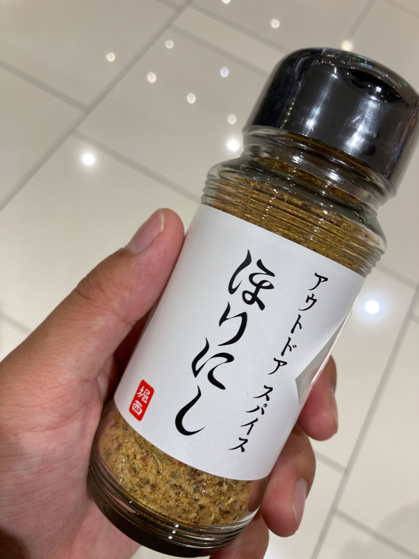 KOMA  radio 第三回 最近これ買いました 岡崎聖也の料理