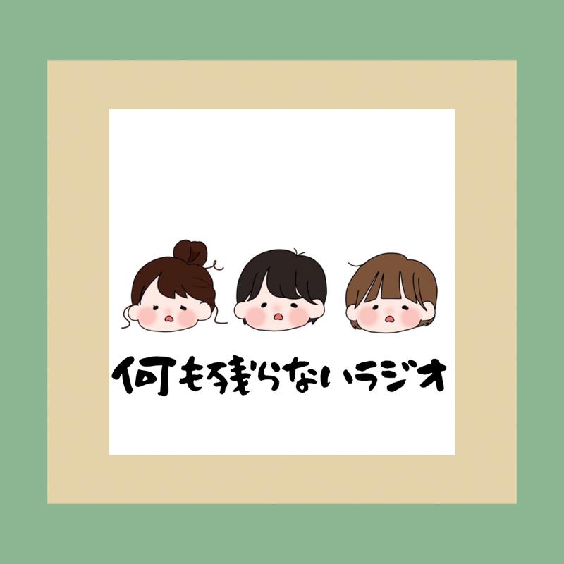 #06 初めてのお便り…(?)
