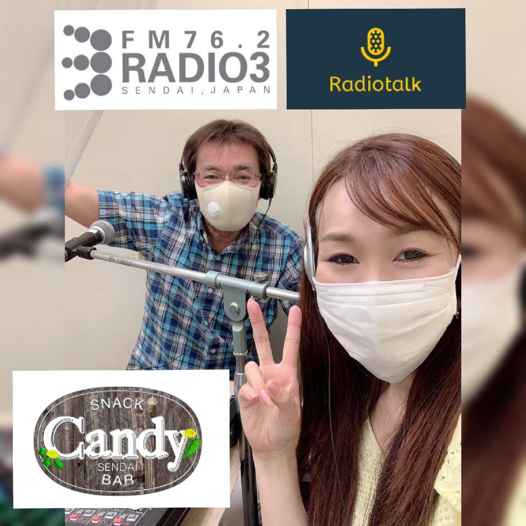 【SENDAIラジオ3/2021.07.22O.A】応援と感謝、そしてコミュニティの時代へ✨