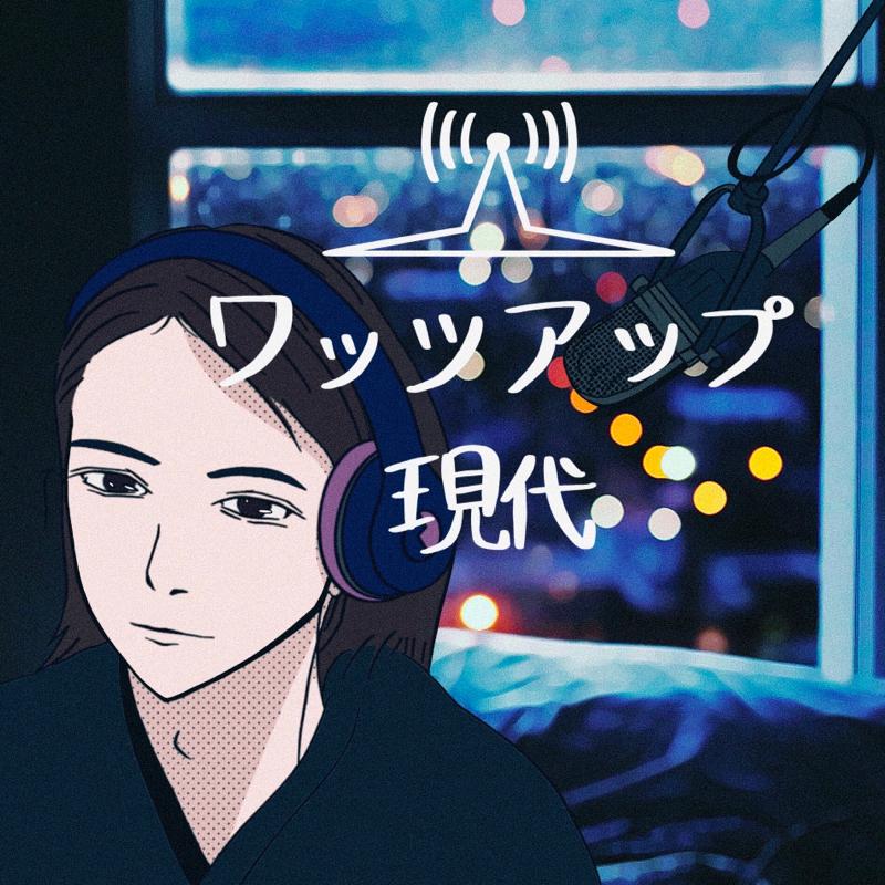#2 ブラックな部活動 part.1