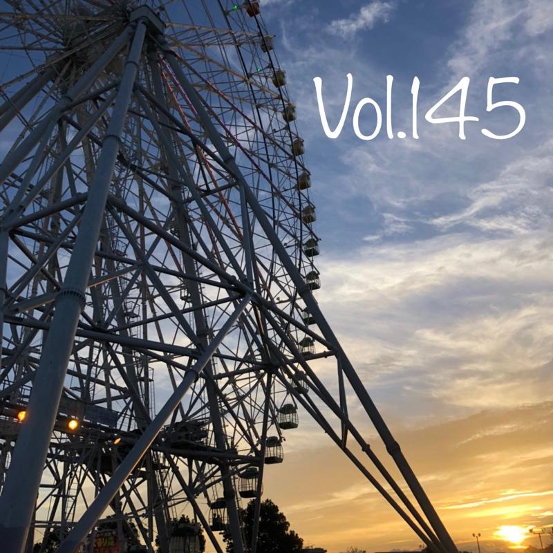 Vol.145 「週末は予定がいっぱい」