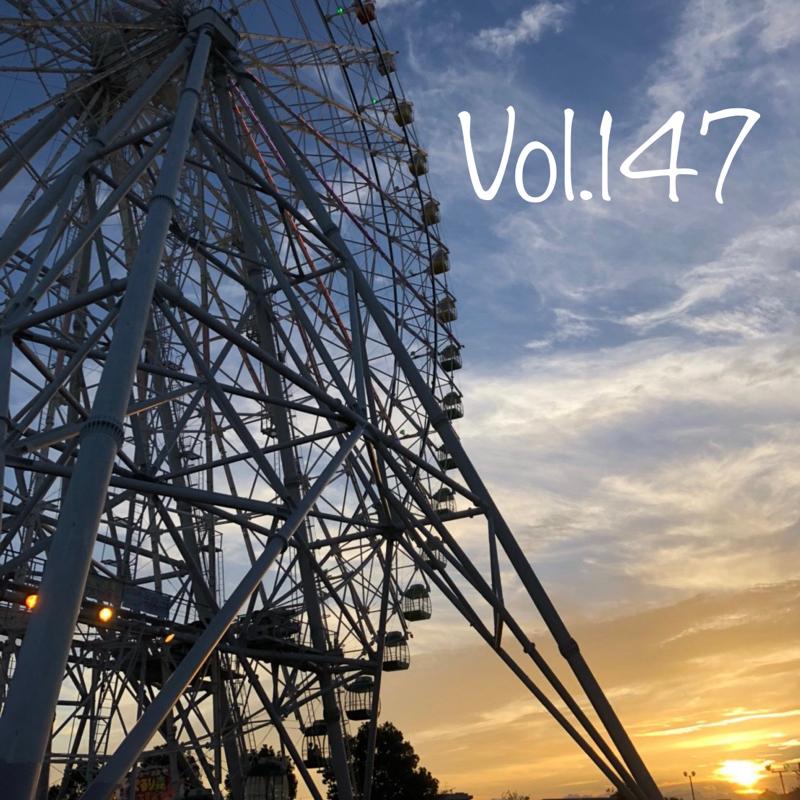 Vol.147 「読書スピード12倍になった」