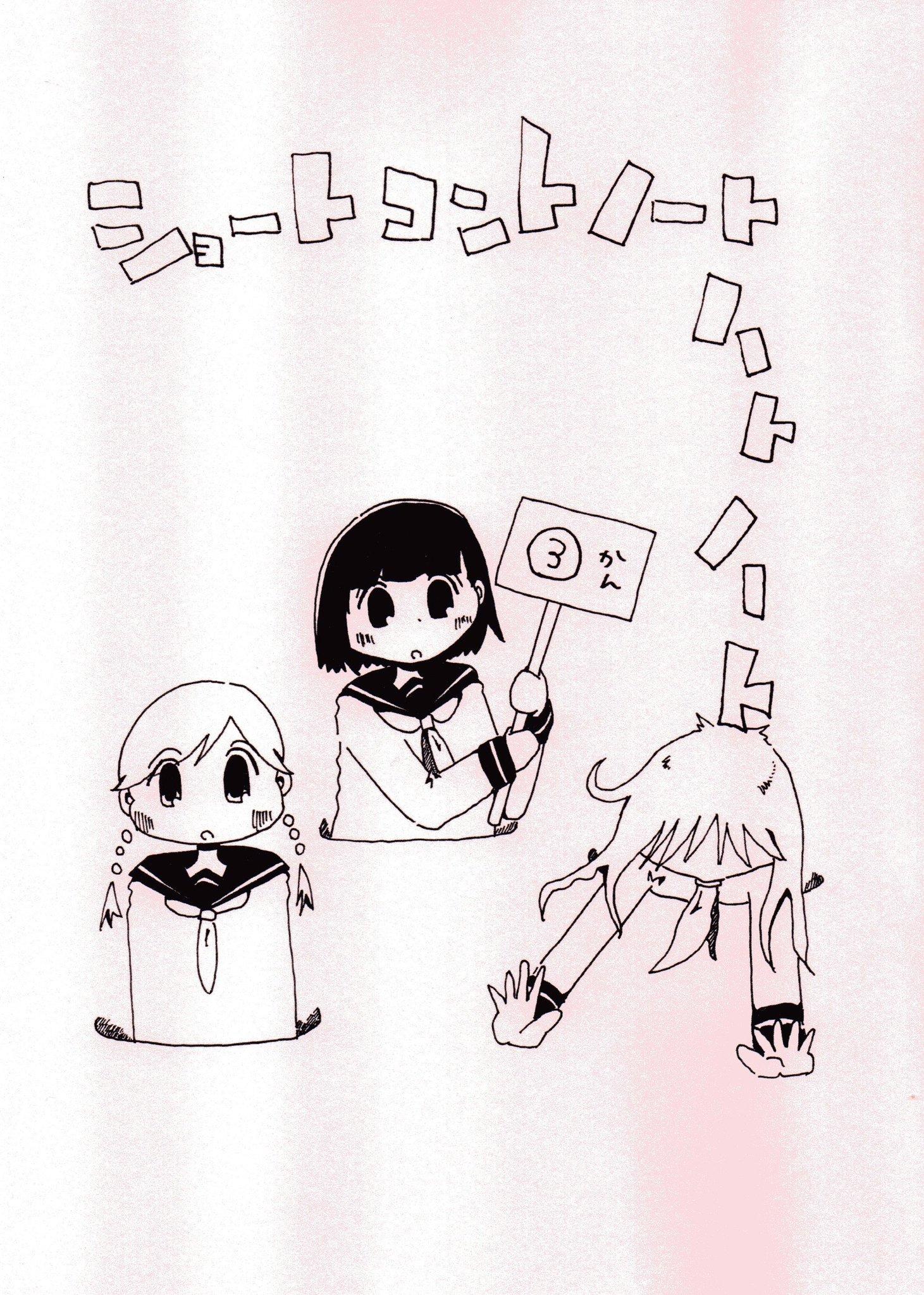 #27 COMITIA130おしながき