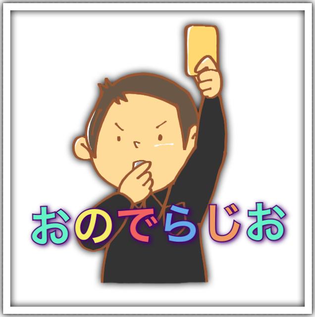 #2 ポケモンカード