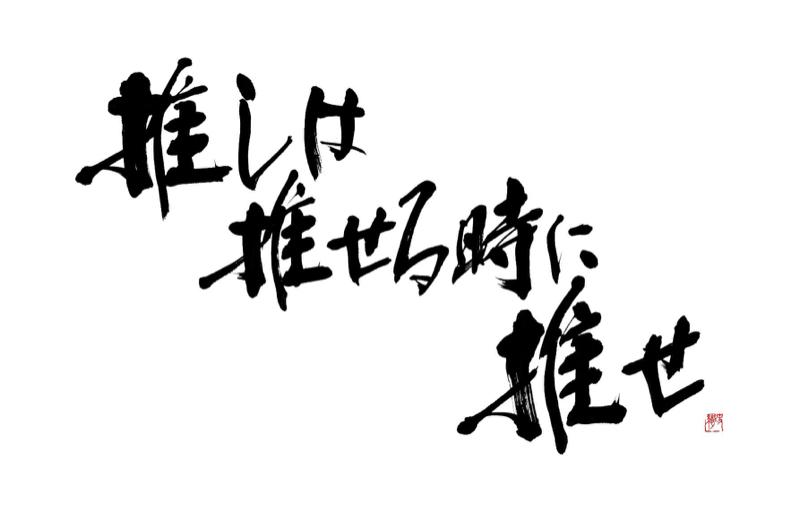 1.自己紹介