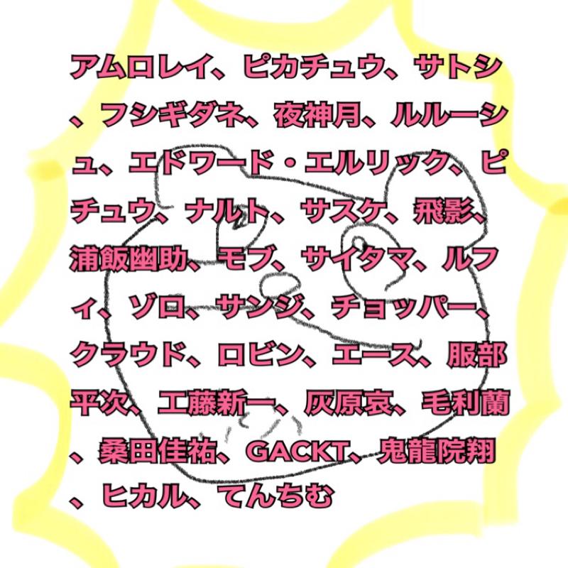 タナカリの無茶ぶりモノマネ30連発【ライブ切り抜き】