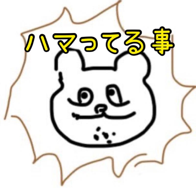 要約→豆腐チンしてツナ缶と麺つゆかけて食べてます。