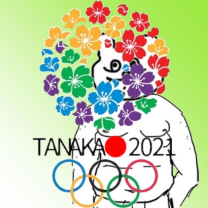 【告知】タナカリンピック