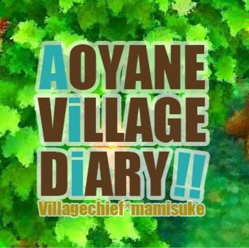 @:043「村にお客さんがやってきた!
