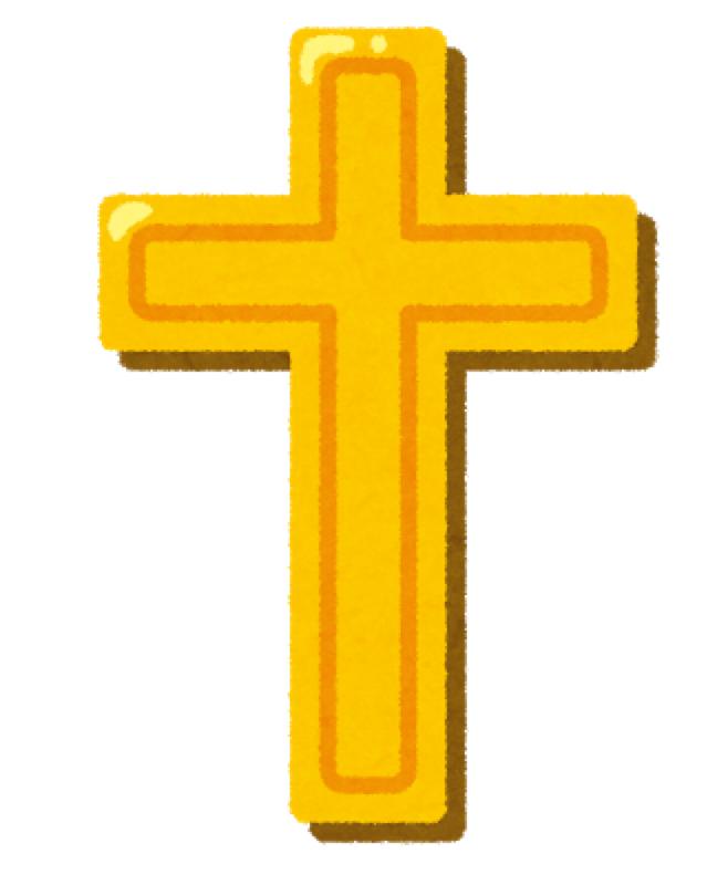 #120 聖書の話 第7節(ソドムとゴモラの街)