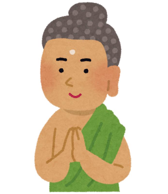 #123 日本のストーリー 第8話(仏教)