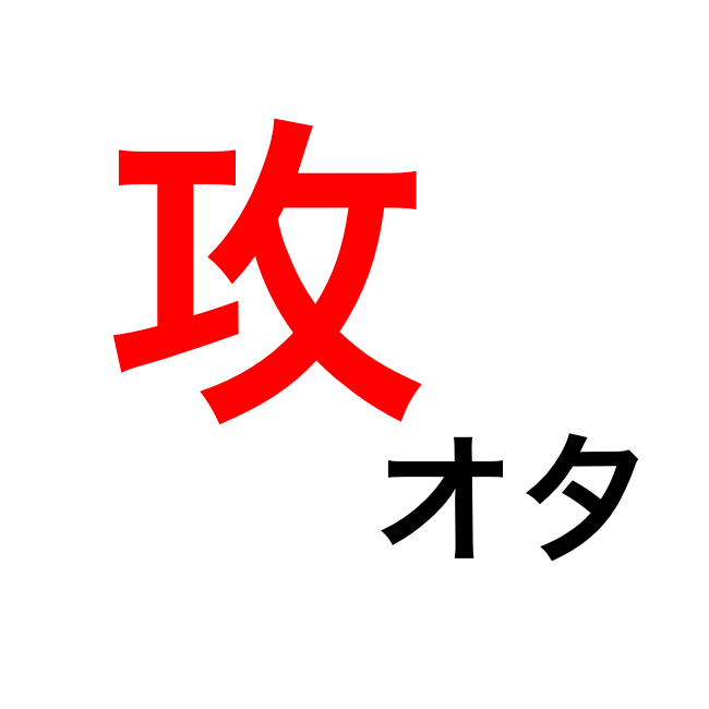 #04 Fate/HFのDVD発売予告を見た(ネタバレ微量)