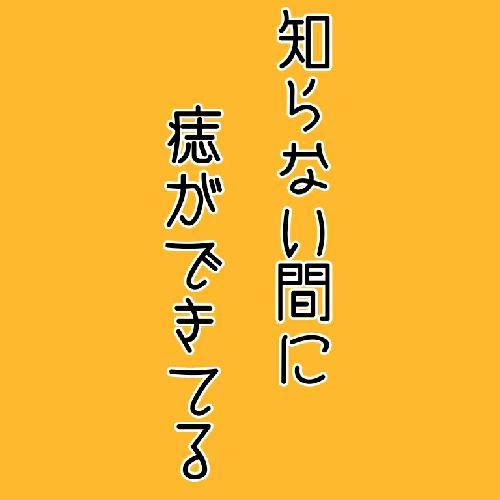 04 クズの話